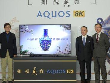 夏普8K技術讓清乾隆霽青描金游魚轉心瓶如視真寶
