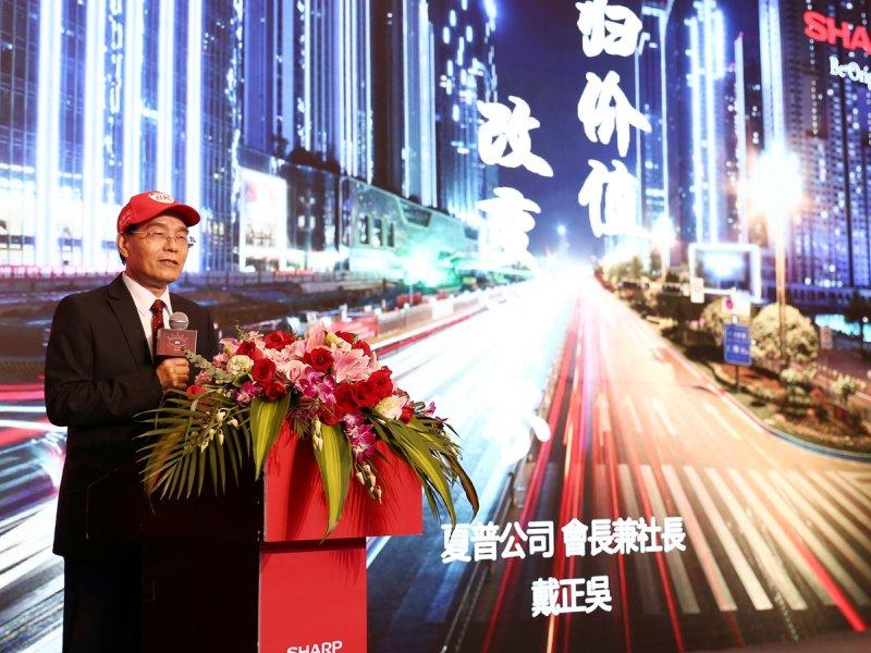 強調價值回歸 夏普8K+AIoT戰略亮相中國西部市場。(夏普提供)