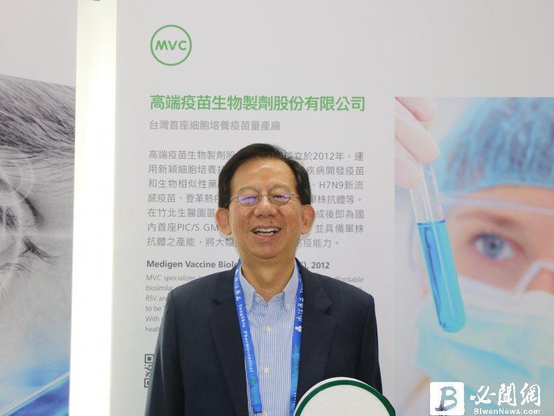 高端疫苗總經理陳燦堅。(資料照)