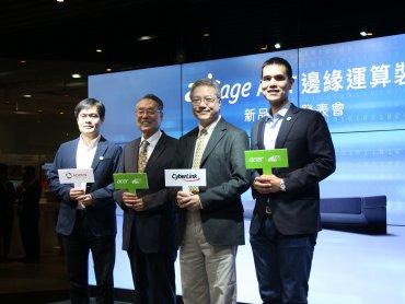AIoT要普及 宏碁施振榮:台灣會扮演關鍵角色