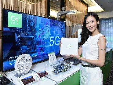 鴻海拚5G!旗下亞太電信正式推出5G創育加速器