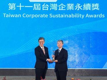 中鋼第五度榮獲「十大永續典範獎」