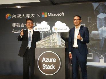 台灣大哥大攜手微軟推全台第一 Azure Stack 落地台灣
