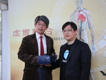 宏達電DeepQ攜手北醫建立全球最大VR解剖學教室