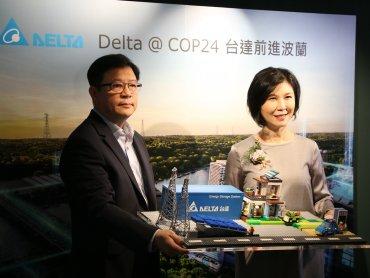 台達明啟程參加COP24 看好電動車將成分散式電網成功關鍵