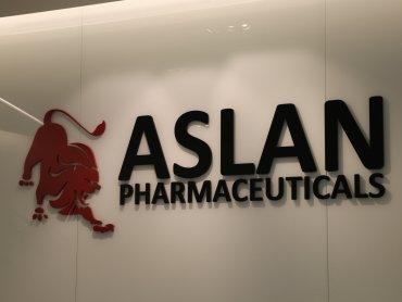 亞獅康-KY ASLAN003對急性骨髓性白血病具臨床療效