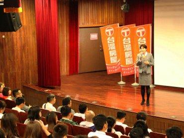 台灣房屋助青年返鄉就業 將展店徵才2000人