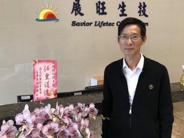 展旺宣布延攬陳勇發出任總經理
