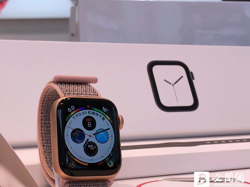 Gartner:2019年全球穿戴式裝置出貨量將成長26%。圖為Apple Watch。(資料照)