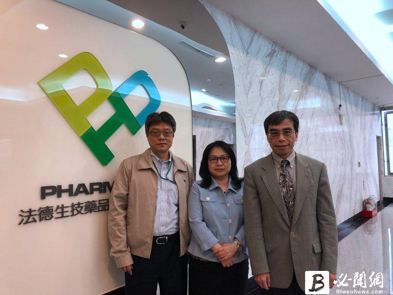法德藥核心團隊,左起為創辦人黃逸斌、董事長詹惠如、執行長鍾裕民。(資料照)
