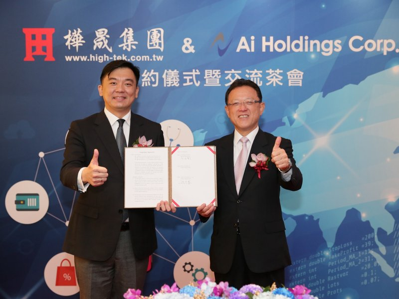 樺晟電子董事長魏孝秦(左)與AI會長佐々木秀吉 Hideyoshi Sasaki。(資料照)