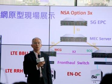 鴻海5G不是喊喊而已 已在內湖及土城總部建立5G基地台