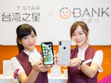 呼應蘋果iPhone XR銷售佳 鴻海11月營收逆勢衝高創次高紀錄
