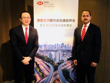 滙豐中華投信印度投資論壇 政府公債殖利率具吸引力