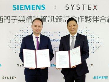西門子與精誠資訊簽訂合作夥伴合約 共同推廣MindSphere開放式物聯網雲端作業系統