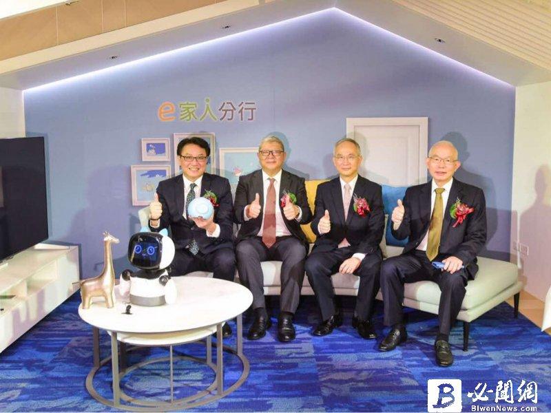 金融業與科技業跨界合作 北富銀攜手鴻海及亞太電信打造e家人分行。(北富銀提供)