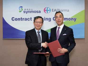 健喬引進日本大藥廠EA Pharma便秘專利新藥AJG533 搶攻消化系統領域處方及自費用藥市場