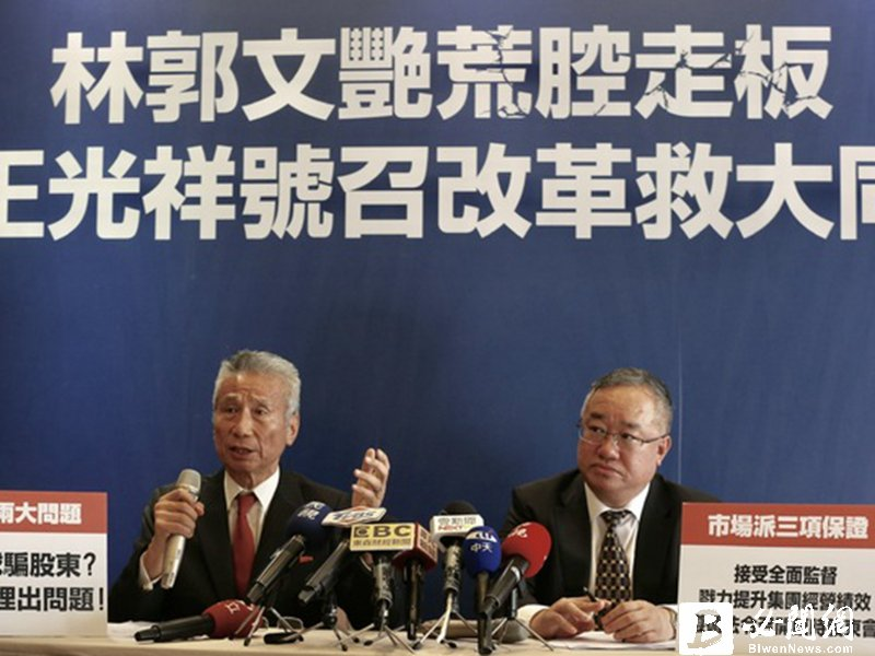 大同市場派大股東王光祥(左)。(資料照)