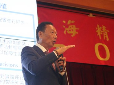 這次是真的!鴻海旗下夏普宣布分割福山事業所成為100%控股子公司