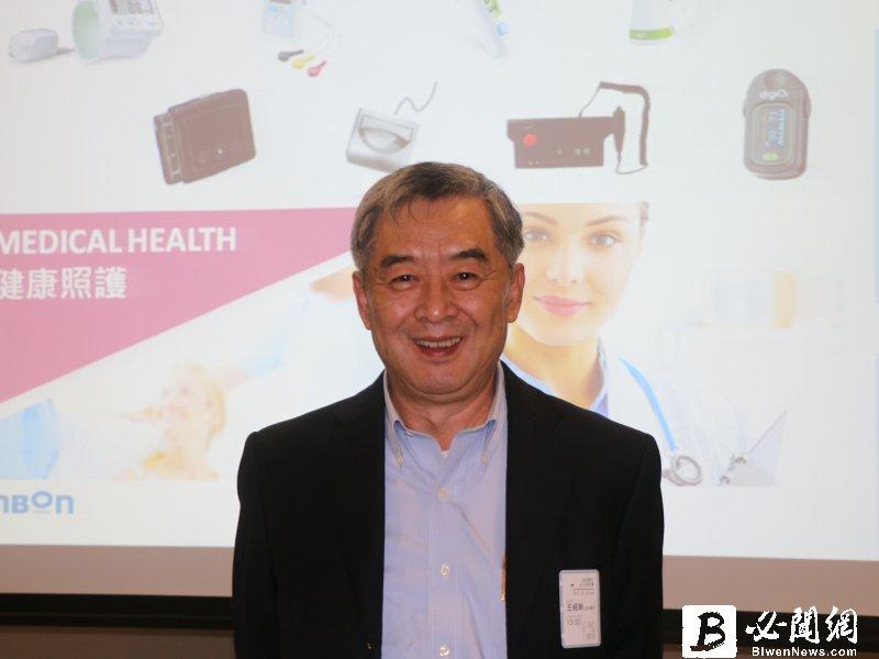 信邦董事長王紹新。 (資料照)