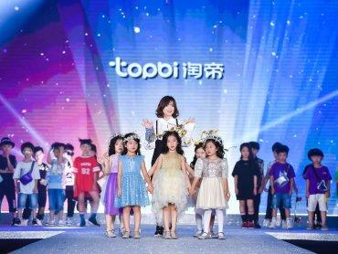 淘帝-KY再度獲選2018年十大童裝品牌 2019年續攻電商市場