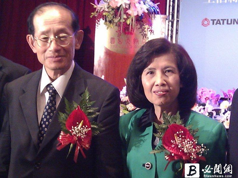 大同董事長林郭文艷(右)。(資料照)