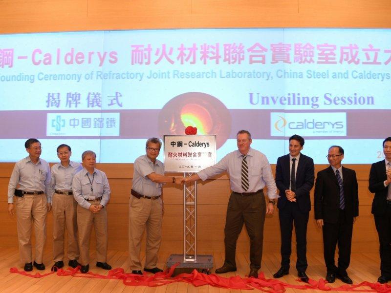 中鋼與Calderys攜手成立耐火材料聯合實驗室 。(中鋼提供)