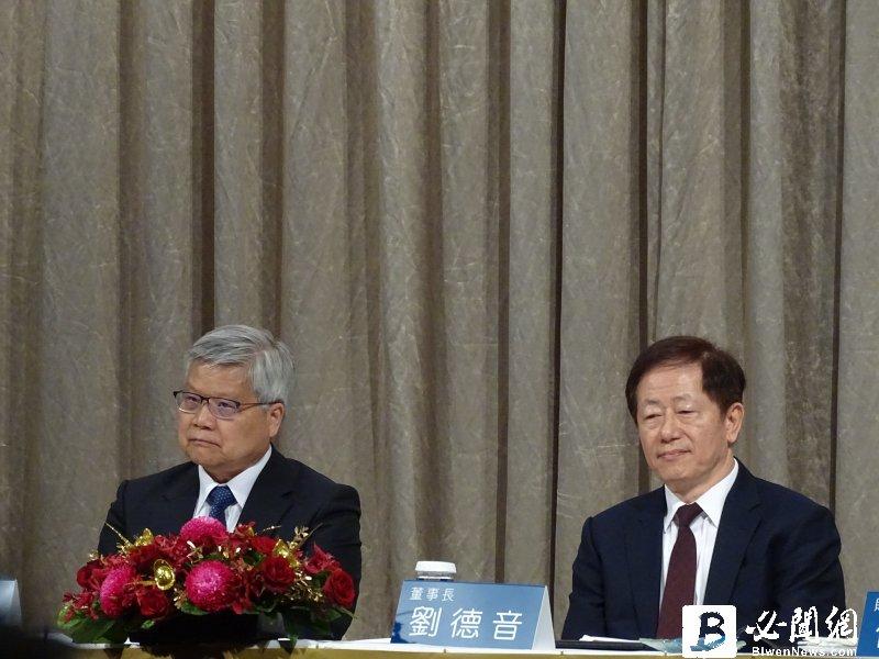 台積電董事長劉德音(右)與總裁魏哲家。(資料照)
