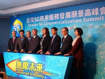 3GPP會議首度在台舉辦 聯發科副董謝清江:助台廠掌握國際標準動態