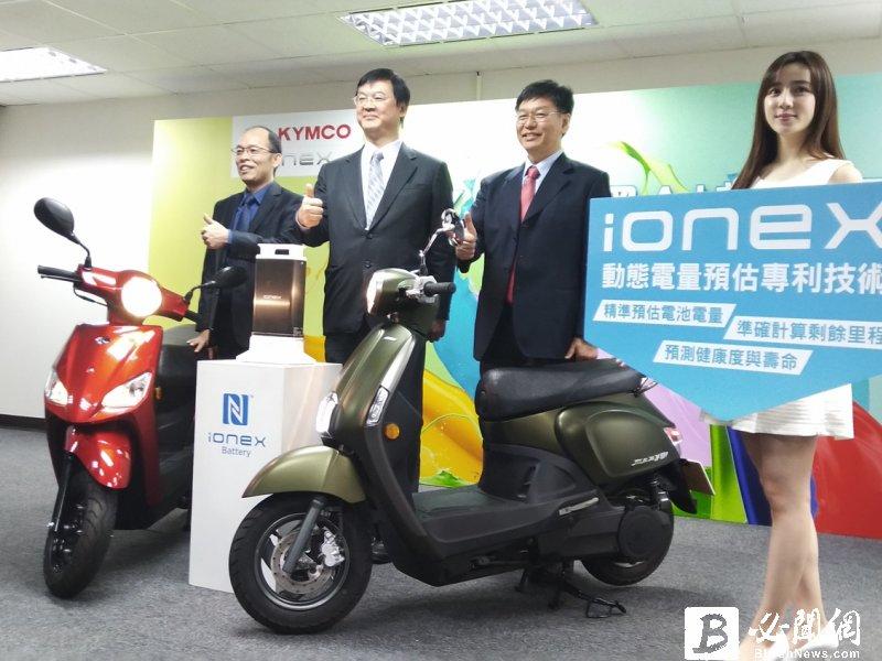 一眼看清電池還能騎多遠 工研院與光陽攜手發表AI概念電動機車。(資料照)