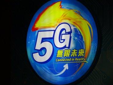 台灣大搶5G頭香 攜手諾基亞展示全台真5G實機設備