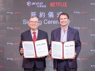 中華電信MOD攜手Netflix推出「Netflix隨享方案」