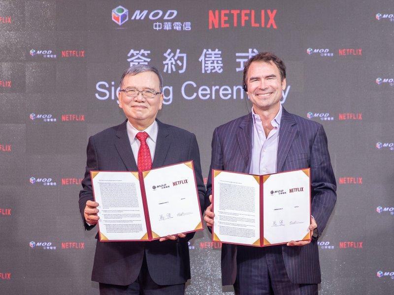 中華電信MOD攜手Netflix推出「Netflix隨享方案」。(MOD提供)