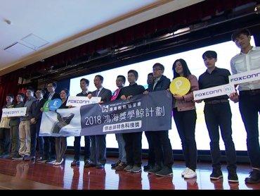 鴻海郭台銘宣布:成立Foxconn AI平台