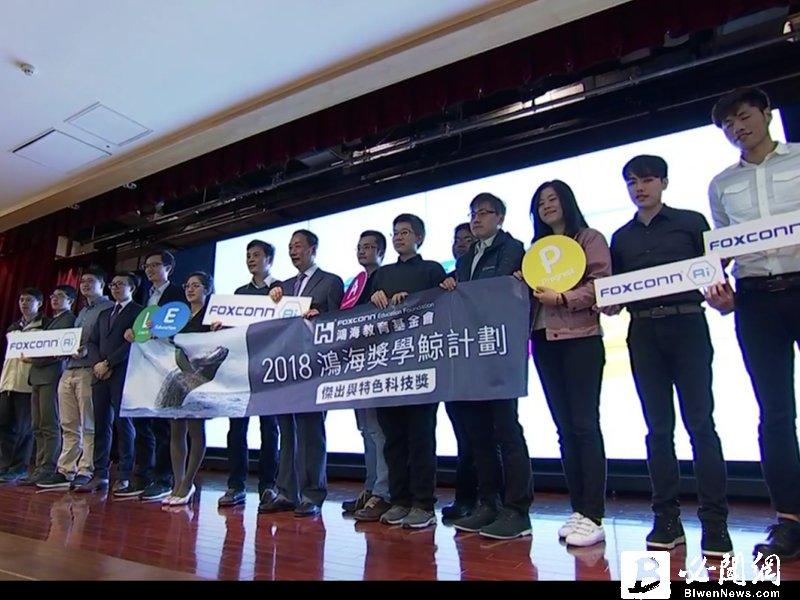 鴻海郭台銘宣布:成立Foxconn AI平台。(資料照)