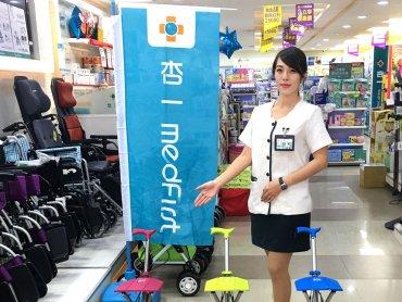 杏一1月營收達4.46億元 2月起獨家販售鴻海旗下花旗參品牌鴻參