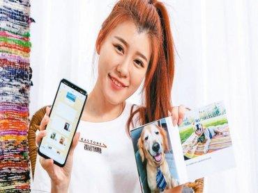 遠傳攜手日本NTT DOCOMO 推出全新《friDay拍拍本》相片書服務