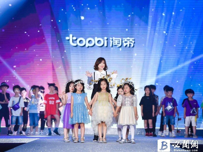 淘帝-KY 1月營收續創同期高 力拼提高品牌知名度前進中國華北市場。(資料照)
