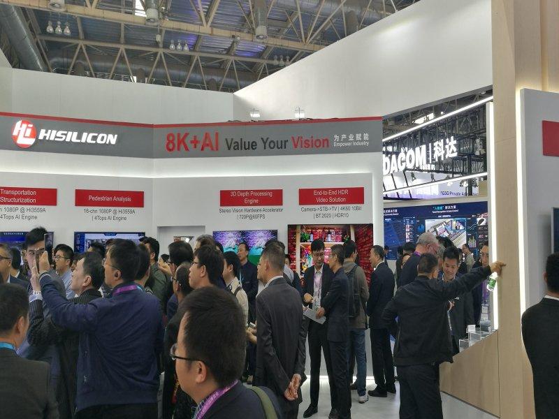 華為旗下IC設計廠海思半導體2018年高居中國首位。(資料照)