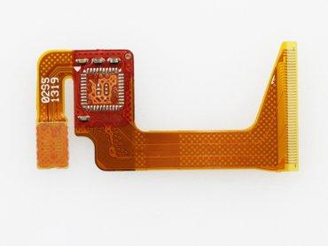 蘋果新款軟板材質傳已定調MPI勝出 開始進行訂單分配
