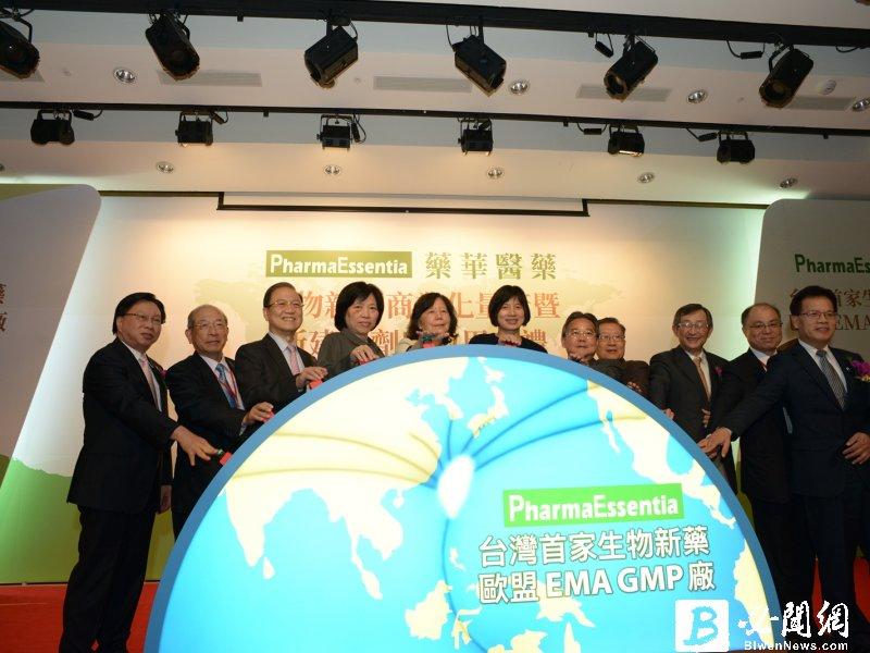藥華藥P1101治療慢性B肝新藥獲TFDA同意試驗進行。(資料照)
