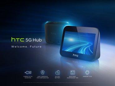 HTC首款革命性5G MOBILE SMART HUB嶄新亮相 Q2開賣