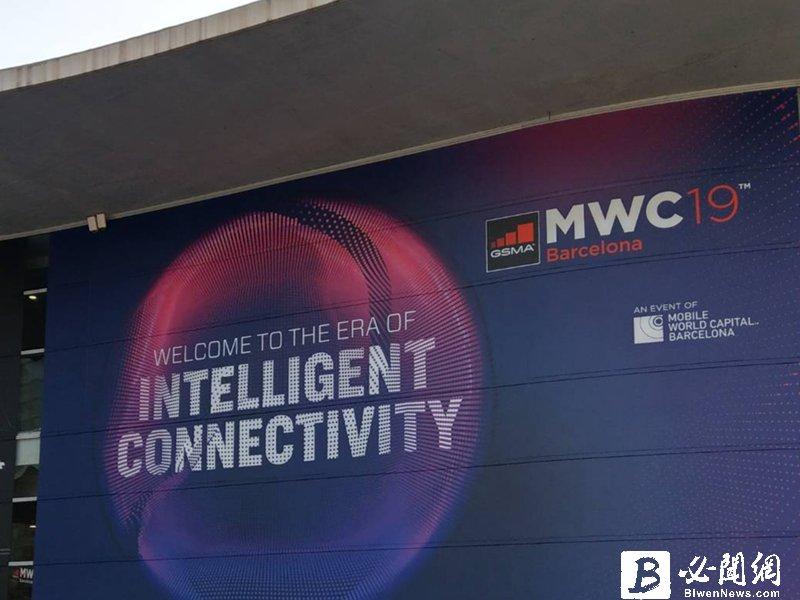 台灣大MWC攜工研院展智慧連結應用。(資料照)
