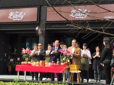 興富發首切餐飲店舖 貝可麗烘焙工坊正式開幕