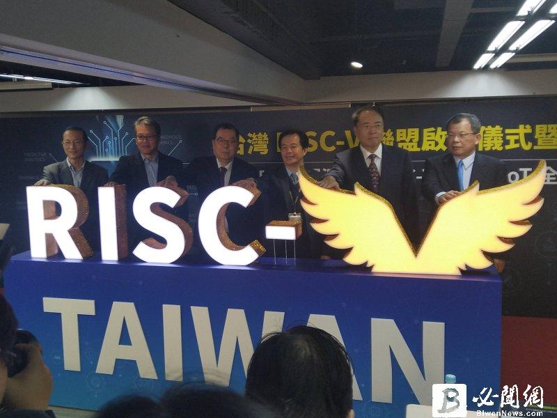 台灣RISC-V聯盟7日正式起跑 黃崇仁:讓年輕人不用再受到英特爾、ARM的規格限制。(資料照)