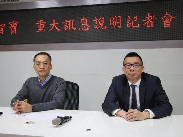 鋁質電容廠再整併 智寶1.165股換凱美1股