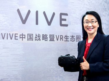 VR也能吃到飽 宏達電4月2日推出