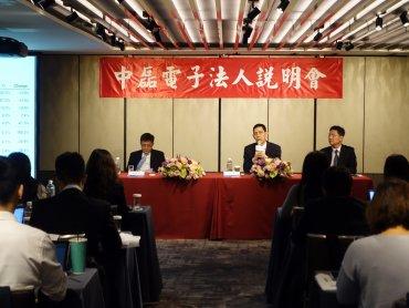 中磊王煒:今年不會受關稅衝擊 營運可望較去年成長