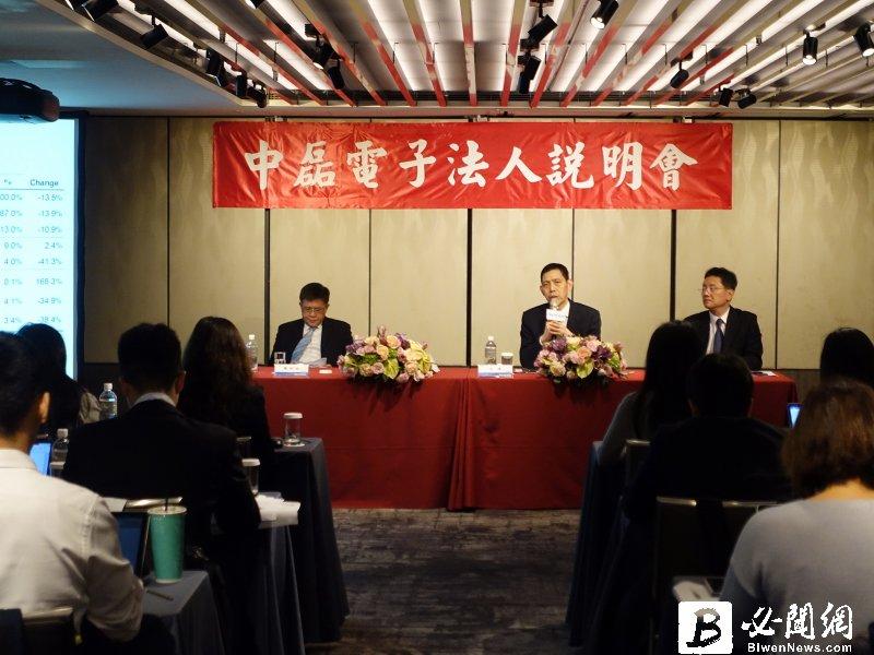 中磊王煒:今年不會受關稅衝擊 營運可望較去年成長。(資料照)
