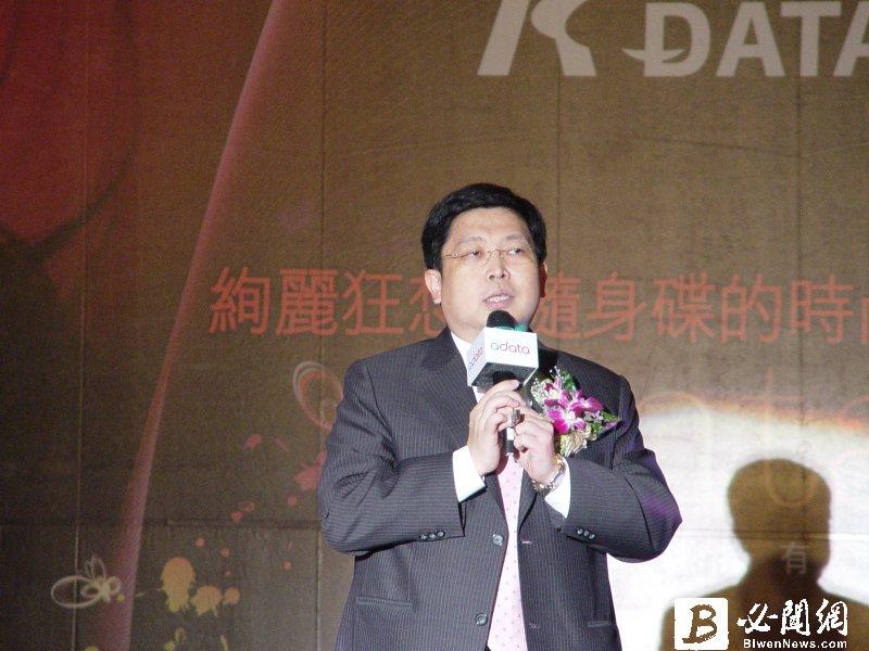 威剛董事長陳立白。(資料照)